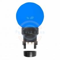 Лампа шар 6 LED для белт-лайта, цвет:синие, Ø45мм, синяя колба