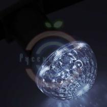 Лампа шар e27 10 LED Ø50мм белая 24В