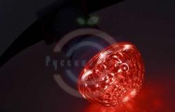 Лампа шар e27 10 LED Ø50мм красная 24В