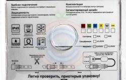 LED лента 220В, 10*7мм, IP65, SMD 3528, 60 LED/m тепло-белая, блистер 5м