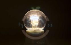Лампа шар e27 6 LED Ø45мм - тепло-белая, прозрачная колба, эффект лампы накаливания