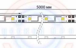 LED лента открытая, 8мм, IP23, SMD 3528, 120 LED/m, 12V, тепло-белая