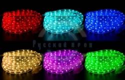 Дюралайт LED (светодиодный), свечение с динамикой (2W) - RGB Ø13мм, 36LED/м, 14м