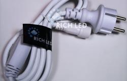 Шнур подключения для облегченных занавесов 2х1,5 метра